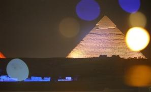 Abou Shakra: the Original Food Pyramid