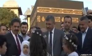 Fake Mecca in Turkey Stirring Controversy