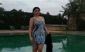 Trailer Released for Haifa Wehbe's Ramadan Series