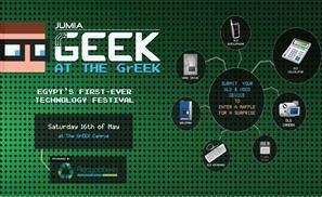 Recyclobekia & Jumia Want Your Broken Gadgets