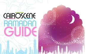 Ramadan Guide 2013