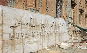 UAE to Fund Reconstruction of Cairo Islamic Museum