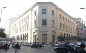 Egypt Financial Woes Finished?!