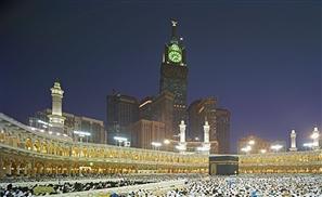 KSA Opens World's Largest Clocktower