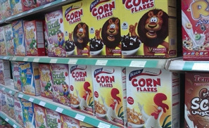 Kellogg's Hungry for Bisco Misr Shares