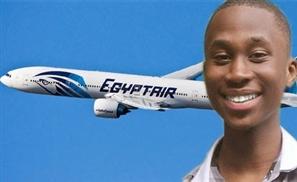 Govt Orders Probe into EgyptAir 'Racism'