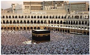 Muslim Fury as Hajj 'Selfie' Craze Hits Mecca