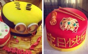 18 Coolest Customised Cakes