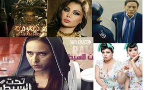 15 Ramadan Series You Can't Miss This Year