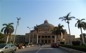 Cairo University Professor Fired for Sexually Assaulting Student