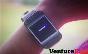 Samsung Smartwatch Preview