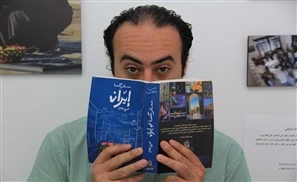 Amr Badawy: Couchsurfing and Clicking Cameras in Iran