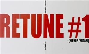Retune #1 - Album Review