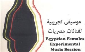 Egyptian Females Experiment