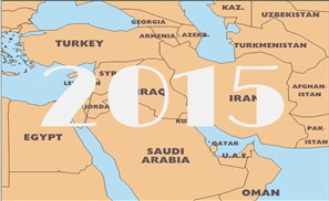 The Middle East in 2015