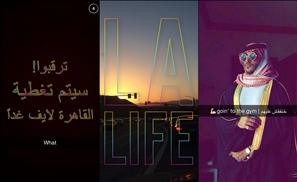 Snapchat Life Stories Hits Cairo Today