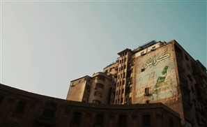 Dead Walls: The Unspoken Stories of Cairo's Ageing Advertisments