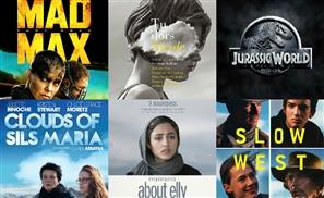 The Best Films of 2015... So Far