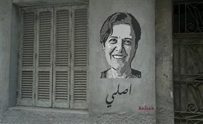 """Christ of Tahrir"" Xmas Miracle"