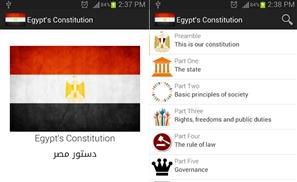 Constitution App