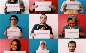 Egyptian 'Give Mom Back Her Name' Campaign Wins at Cannes Festival