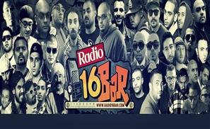 Radio16Bar - Hello Hip-Hop!