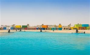Lakeyard Hits Sahel