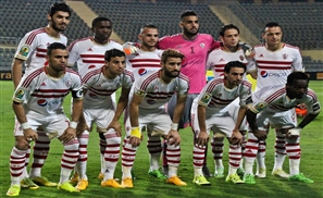 Zamalek Crowned Champions For the First Time in 11 Years
