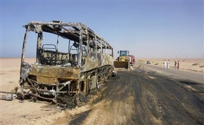 'Suicide' Bombing Hits Egypt