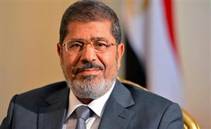 Morsi Time!
