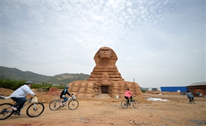 The Sphinx: Made in China?
