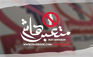 Mat3brhash: A Campaign For or Against Women?
