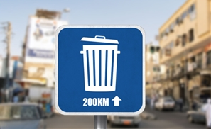 Shops Will Be Fined 5000LE For Failing To Supply Garbage Can in Store Front