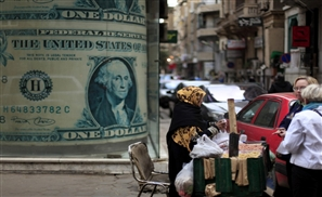 How to Make Money in New Egypt