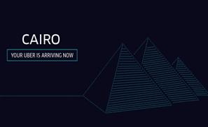 Uber Finally Comes to Cairo