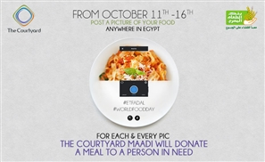 The Courtyard Will Feed a Needy Egyptian With Every Meal You Instagram