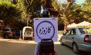 Egyptian Street Eats Spot Kazouza Will Soon be Delivering!