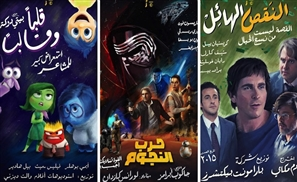 'Arabs Crash Hollywood' With Egyptianised Movie Posters