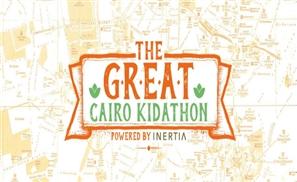 The Great Cairo Kidathon: Cairo's Cutest Run