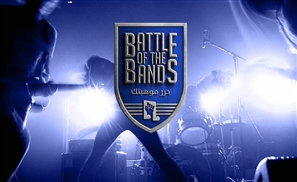 Egypt's Getting Its First Battle Of The Bands