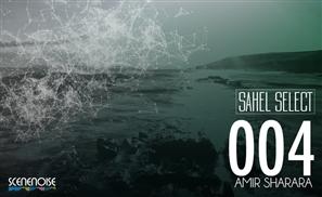 Sahel Select 004: Amir Sharara