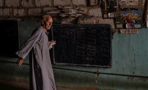 How a Coptic Egyptian Man Taught the Quran to Generations of Muslim Children
