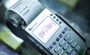 Fawry Signs Contract With 12 Banks to Launch e-Payments on Mobile Phones