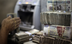Central Bank of Egypt Free Floats the Pound
