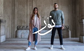 VIDEO: Zap Tharwat and Amina Khalil's Chilling New Song on Life in Egypt