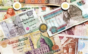 Minimum Wage for Egypt's Civil Servants to Increase in 2017