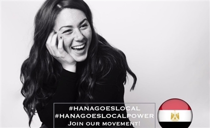 New Campaign by Egyptian Lifestyle Blogger Inspires Women to Buy Local