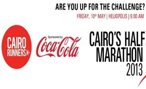 Cairo's Half Marathon