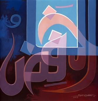 Arabian Selections