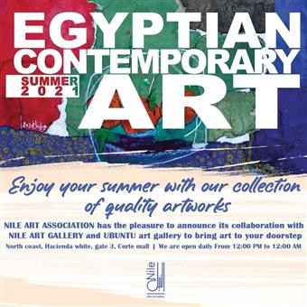 Egyptian Contemporary Art